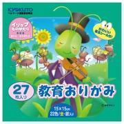 YM1015G 折り紙 15K グリーン