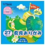 YM1015B 折り紙 15K ブルー