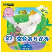 YM1015Y 折り紙 15K (イエロー)