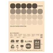 CPC03 カラーペーパースペクトラ [うすだいだい]