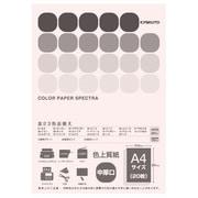 CPC04 カラーペーパースペクトラ [さくら]