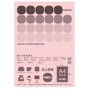 CPC05 カラーペーパースペクトラ [ピンク]