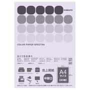 CPC06 カラーペーパースペクトラ [ふじいろ]