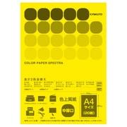 CPC08 カラーペーパースペクトラ [レモン]