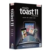 Roxio Toast 11 TITANIUM [オーサリングツール]