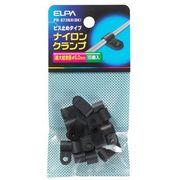 PH-873NH(BK) [ナイロンクランプ ブラック 最大結束径5.0mm]