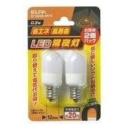 G-1003B-2P(Y) [LED電球 E12口金 イエロー 2個入]
