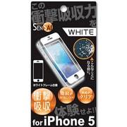 SENSAI衝撃吸収iPhone5WH