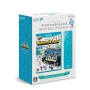 Nintendo Land(ニンテンドーランド) Wiiリモコンプラスセット アオ [Wii Uソフト]