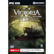 ヴィクトリア2 ハート・オブ・ダークネス 完全日本語版 [Windowsソフト]