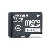 RMSD-BS32GB [microSDHCカード 32GB CLASS4 防水仕様]