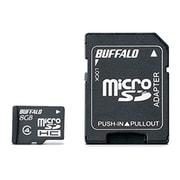 RMSD-BS8GAB [microSDHCカード 8GB CLASS4 防水仕様]