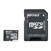 RMSD-BS32GAB [microSDHCカード 32GB CLASS4 防水仕様]