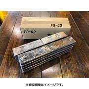 FG-02-10 [インシュレーター 10本入]