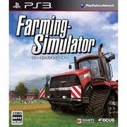 Farming-Simulator(ファーミングシミュレーター) [PS3ソフト]