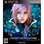 ライトニング リターンズ ファイナルファンタジーXIII [PS3ソフト]