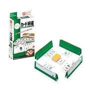 ポータブル カード麻雀