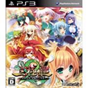 三極姫2 皇旗咆哮・覚醒めし大牙 [PS3ソフト]
