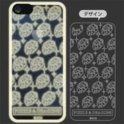 フラッシュフィルムiPhone5パズドラ 魔法石 総柄