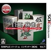 シンプルシリーズ for3DS THE 麻雀 [3DSソフト]