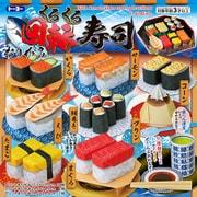 5107 くるくる回転寿司折り紙