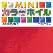 8009 カラーホイル折り紙 7.5 [12色調(100枚入)]