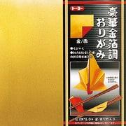 8101 豪華金箔調折り紙15cm アカ/キン [10枚入]