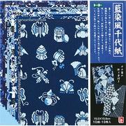 14002 藍染風千代紙 15.0 [折り紙]