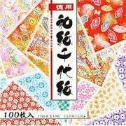 18033 徳用和紙千代紙 [15cm 100枚]