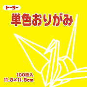 063110 [単色おりがみ 11.8cm 100枚 き]