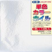 66012 カラーホイル 15cm 14枚 ギン [折り紙]