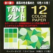 68204 タント12カラー 7.5cm ミドリ [7.5×7.5cm]