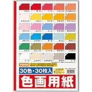 106110 色画用紙 B4 タテ NO600