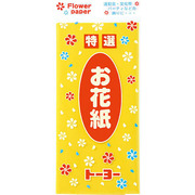 108202 お花紙 黄