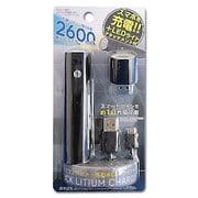 IMD-L109BK [リチウム充電器2600mAh USB出力:1ポート 最大:1Aスティック LEDライト付 ブラック]