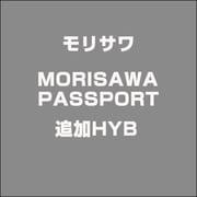 MORISAWA PASSPORT 追加HYB