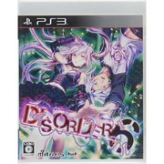 DISORDER6 [PS3ソフト]