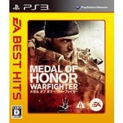 EA BEST HITS メダル オブ オナー ウォーファイター [PS3ソフト]