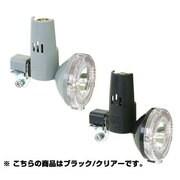 232-00022 [MB-FRA-2.4 前面リフレクター付発電ランプ ブラック/クリアー]