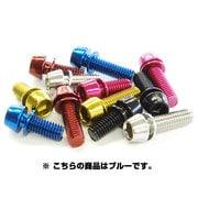 108-00183 [TL-109F-620-BL ステンレスカラーボルト(M6*20)ブルー]