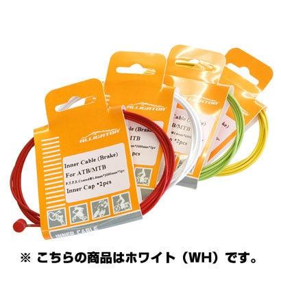 151-00274 [LY-GSPT20UN+2C-WH ATB/MTB/ROADシフト用インナーケーブル(P.T.F.E.コート)ホワイト(WH)]