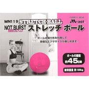 MN119 [ストレッチボール 45cm ピンク]
