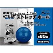 MN121 [ストレッチボール 65cm ブルー]