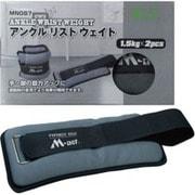 MN087 [アンクルリストウェイト 1.5kgx2]