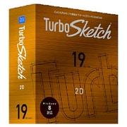 TurboSketch v19 日本語版 [Windows]