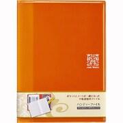 16583 [Just Motto シリーズ ハンディーファイル JH-63C クリアオレンジ(CD)]