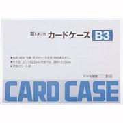 26203 [カードケース(硬質) カードケース B3判]