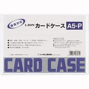 26261 [カードケース カードケース A5-P A5判]