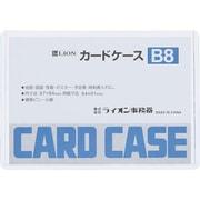 26208 カードケースB8