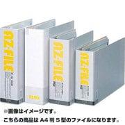 12002 AZフアイル NF-10